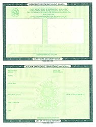 brazilian identity card wikipedia