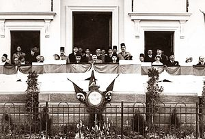 Egyptian Federation for Scouts and Girl Guides - King Fuad I of Egypt and his son Crown Prince Farouk attended a ceremony organized by the Egyptian Federation for Scouts and Girl Guides
