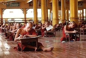 Monastic examinations - Monastic examinations in Bago.
