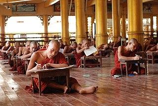 Monastic examinations