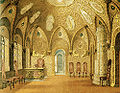 Moscow Kremlin, Teremnoy Palace, 1840s.jpg