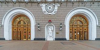 Prospekt Mira (Koltsevaya line) - Image: Moscow Mira Prospekt asv 2018 09 img 3