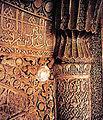 Mosque-jame-marand.jpg