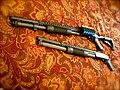 Mossberg shotguns.jpg