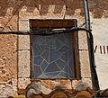 Motilleja, Iglesia, ventana con inscripción, 01.jpg