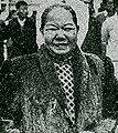 Ms.ToSanKu(1954).jpg