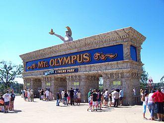 Mt. Olympus Water & Theme Park - Park entrance