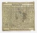 Multiplication Table Sampler (USA), 1799 (CH 18697343).jpg