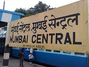 Mumbai Central main stationboard.jpg