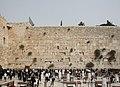 Muro de las Lamentaciones, Jerusalén2.jpg