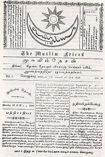 <i>Muslim Nesan</i>