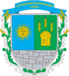 Coat of arms of Murovani Kurylivtsi Raion