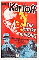 Mystery of Mr. Wong poster.jpg
