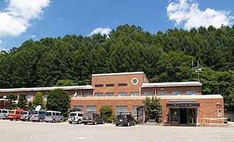 Kawakami, Nagano - Kawakami Village Hall