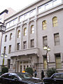 Nagoya Stock Exchange.jpg