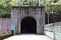 Nanairo Dam-03.jpg