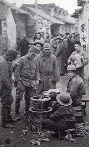 Nanking19380201