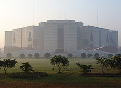 National Assembly of Bangladesh, Jatiyo Sangsad Bhaban, 2008, 8.JPG