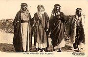 Natives of Gaza. Palestine