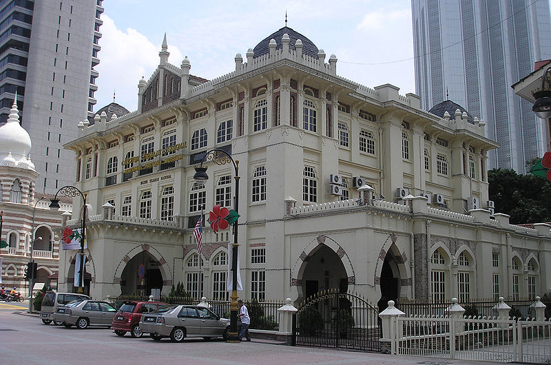 File:Natural History Museum, Merdeka Square, Kuala Lumpur.jpg