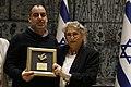 Nechama Rivlin presents the Gardner Simon Award for Hebrew Poetry for the year 2018, December 2018 (181219 GAL002 1).jpg