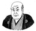 Negishi Hamakichi.png