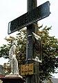 Neighbourhood Watch - geograph.org.uk - 262379.jpg