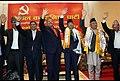 Nepal Communist Party's Leader.jpg