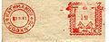 Nepal stamp type 6.jpg