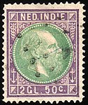 Netherlands Indies 1872 Sc16c used NVPH16B.jpg