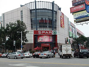 South China Mall - SPAR Hypermarket at New South China Mall