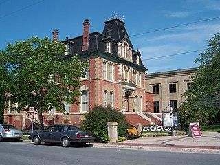 New Brunswick Sports Hall of Fame Sports hall of fame in New Brunswick, Canada