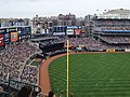 New York Yankees Stadion (22037232048).jpg