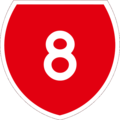 New Zealand State Highway 8 shield.png
