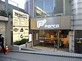Niconico honsha.jpg
