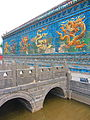 Nine-Dragon Wall with Stone Bridge, Datong.jpg