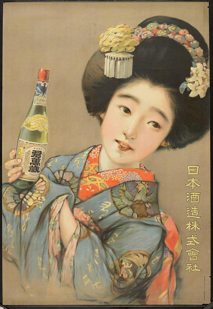 dateinippon shuz� kabushiki kaisha women in blue kimono