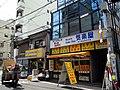 Nipponbashi - panoramio - DVMG (27).jpg