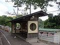 Nishihata Station May 2005.jpg