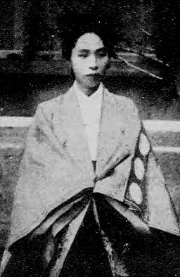 Nogi Shizuko