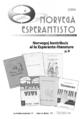 Norvega Esperantisto 2016-02.png