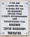 Novosibirsk 20190514 174115.jpg