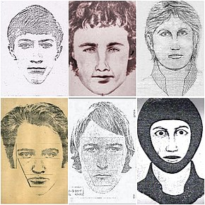 Golden State Killer - Wikipedia