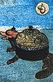 Obake Karuta 4-09.jpg