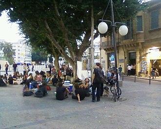 Occupy Buffer Zone - Image: Obz 15oct eleftheria