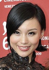Océane Zhu Xuan, 2009 (cropped).jpg