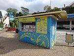 Ocean Park Citybus Office.jpg