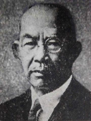 小平 浪平(Namihei Odaira)Wikipediaより