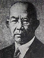 Odaira Namihei.JPG