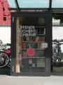 Offener Bücherschrank Horw.png